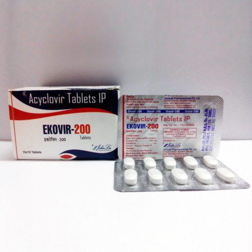 Acyclovir (Zovirax) 200mg (30 pills) online